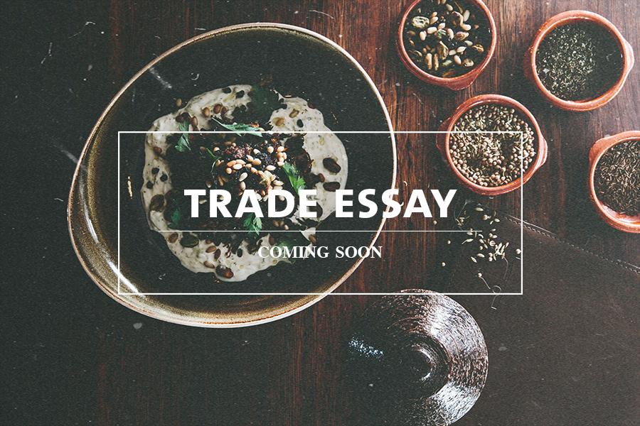 Trade CLXXXIX | Brisbane | Siarah & Jamie