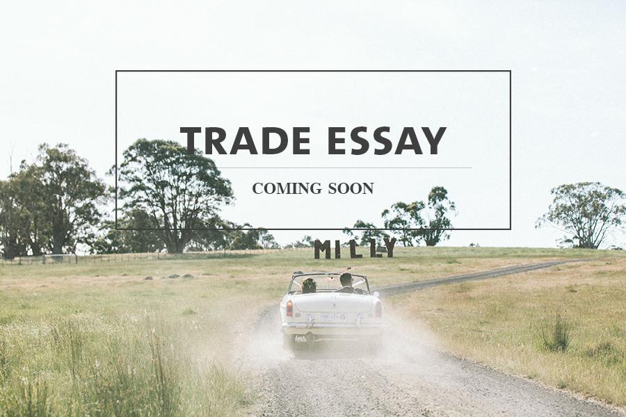 Trade CXC | Tasmania | Camilla & Hugo