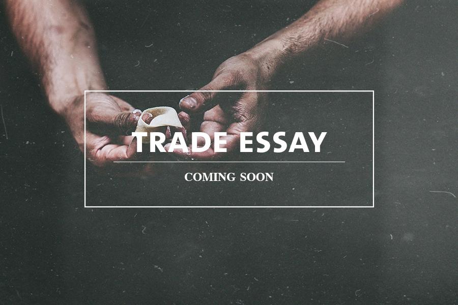 Trade CXCV | Sydney | Vino e Cucina
