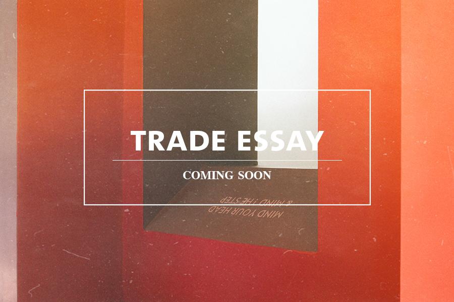 Trade CXCIX | Ireland | Sister Sadie