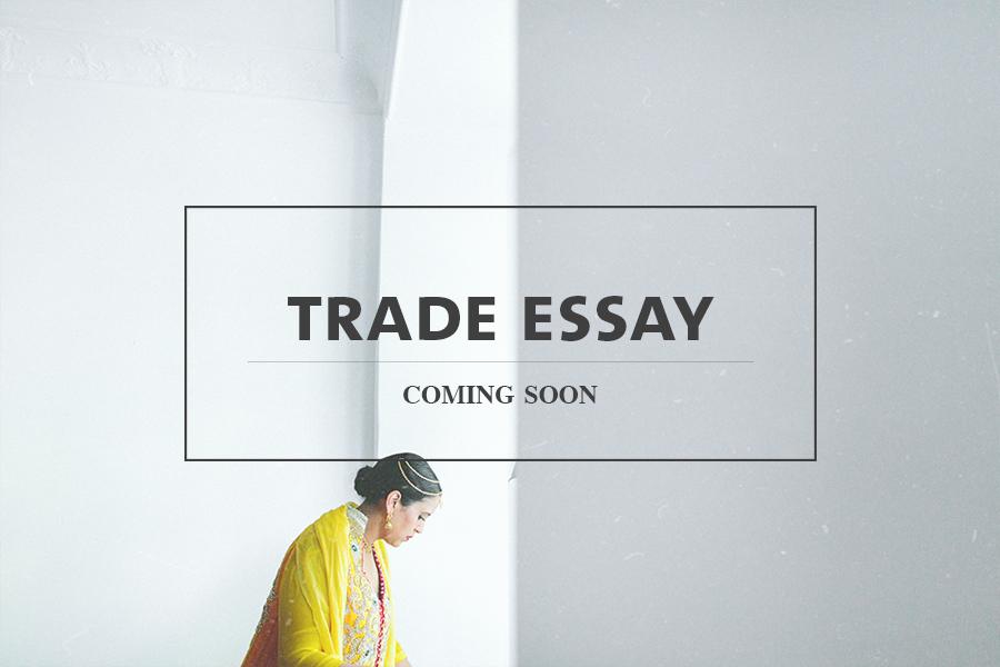 Trade CCX | Berlin | Kavita & Thilo