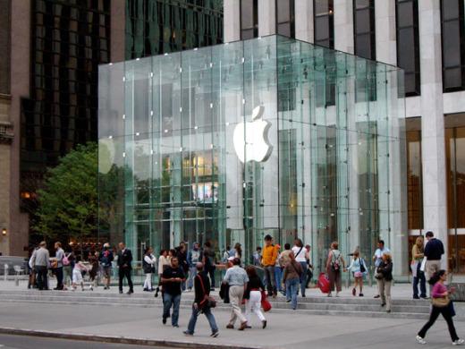 apple-store-nyc4.jpg