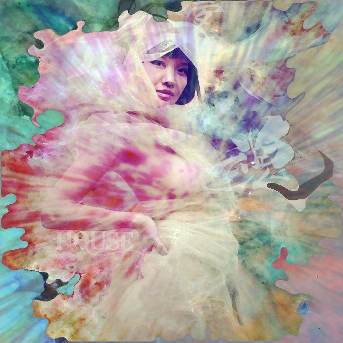 Shannon Shiang