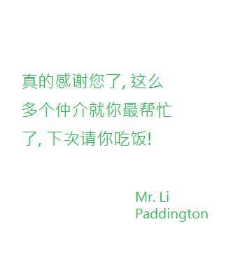 tm 3.png