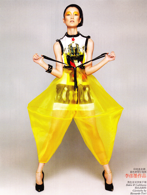 Trunk Xu / Du Juan / Vogue China / 2012