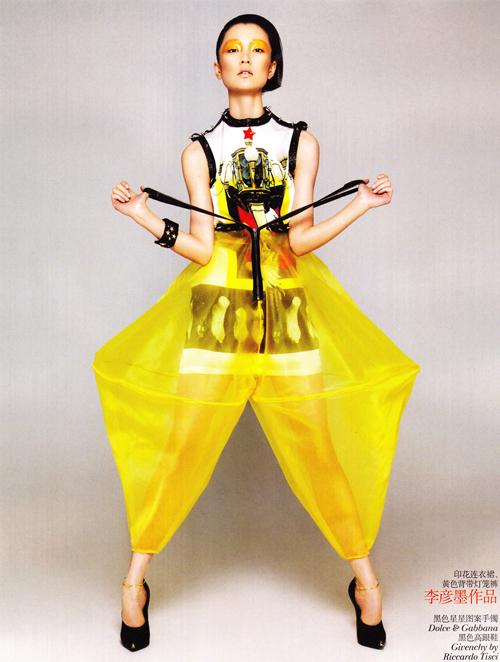 Trunk Xu / Du Juan / Vogue China / 2012
