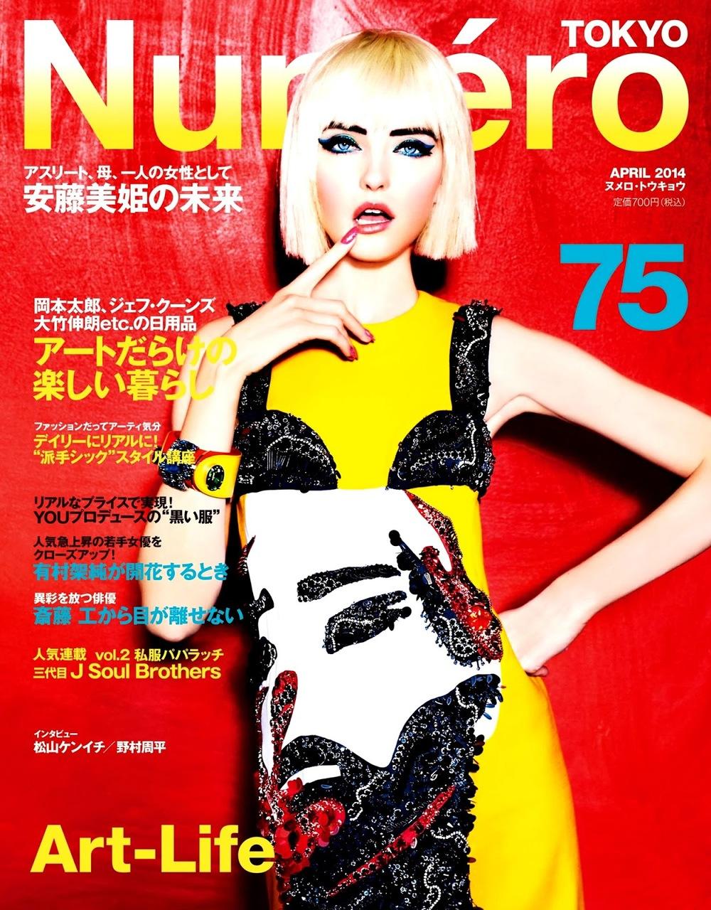 Ellen Von Unwerth / Vlada Roslyakova / Numéro Tokyo / April 2014