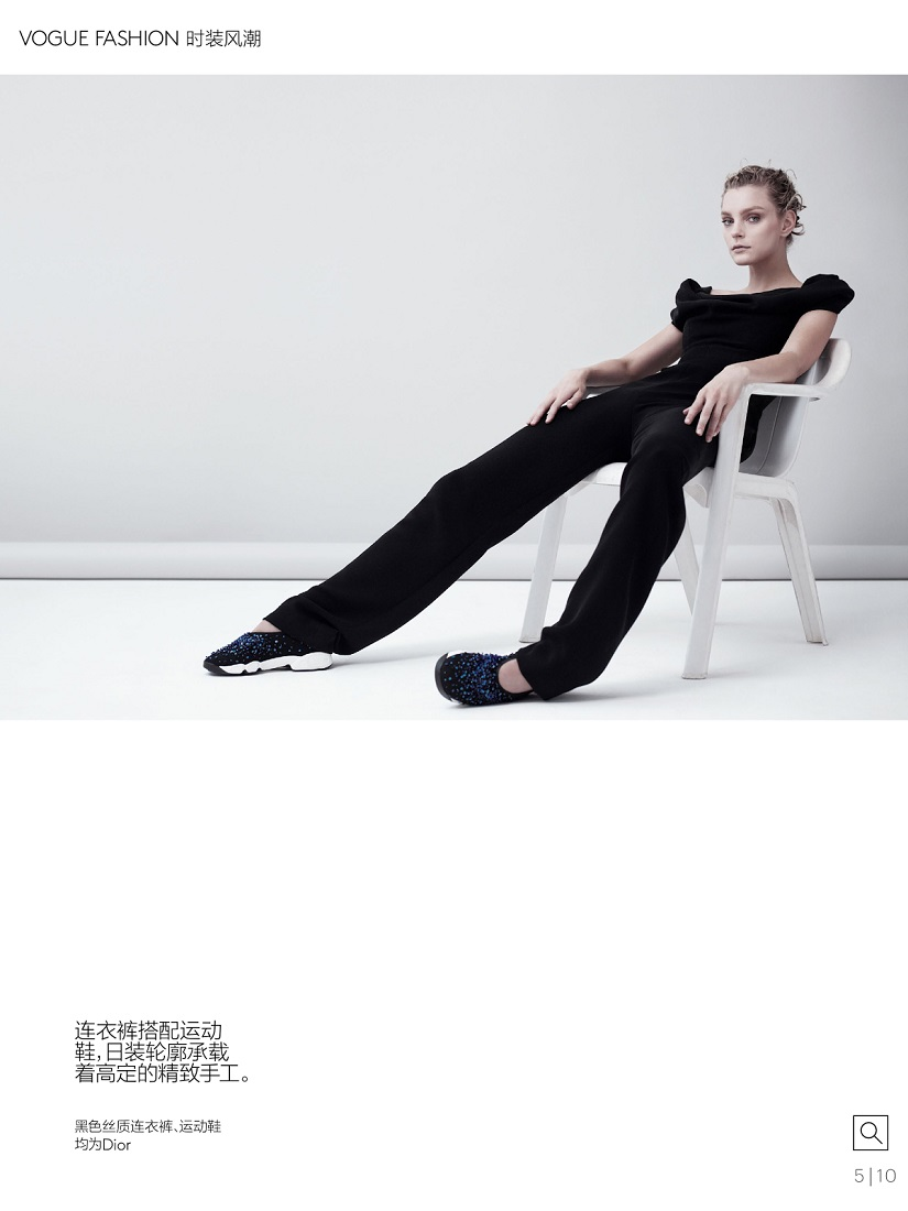 Willy Vanderperre / Jessica Stam / Vogue China Collections / April 2014