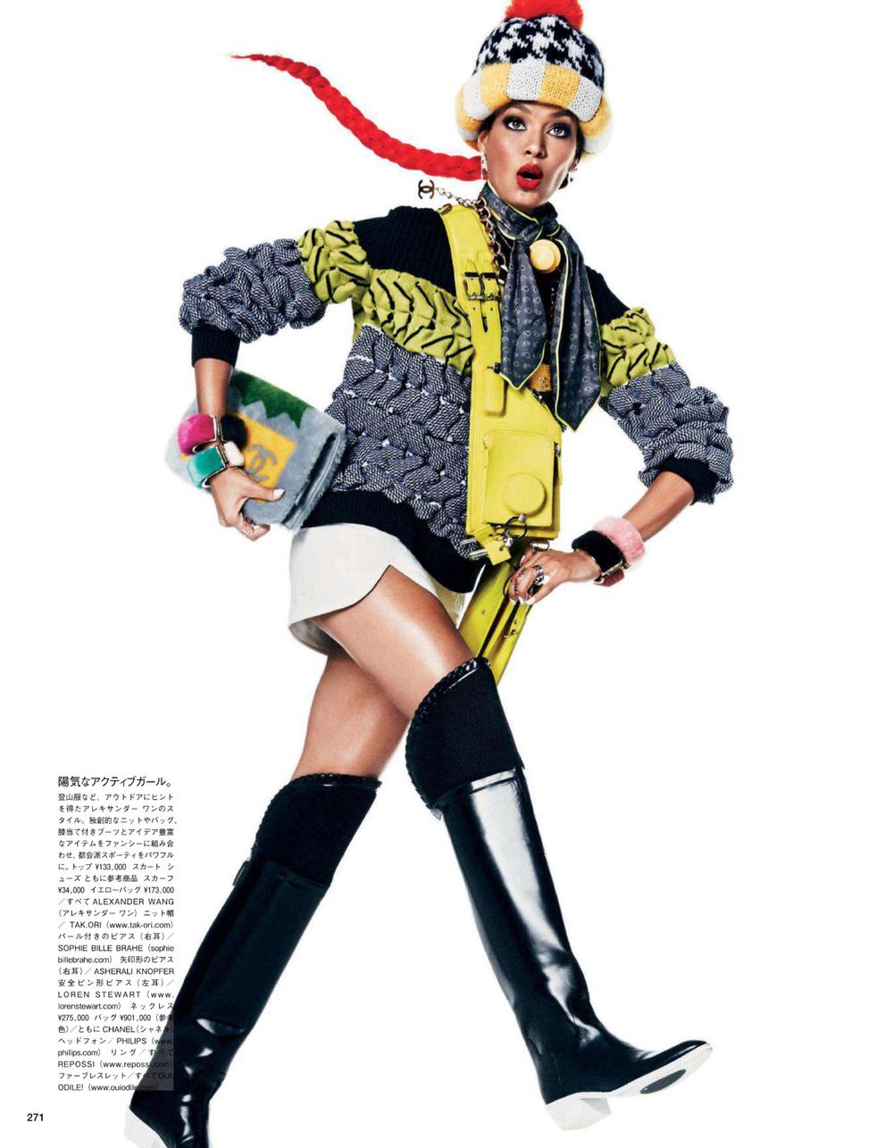 Giampaolo-Sgura-Joan-Smalls-Vogue-Japan-December-2014-6.jpg