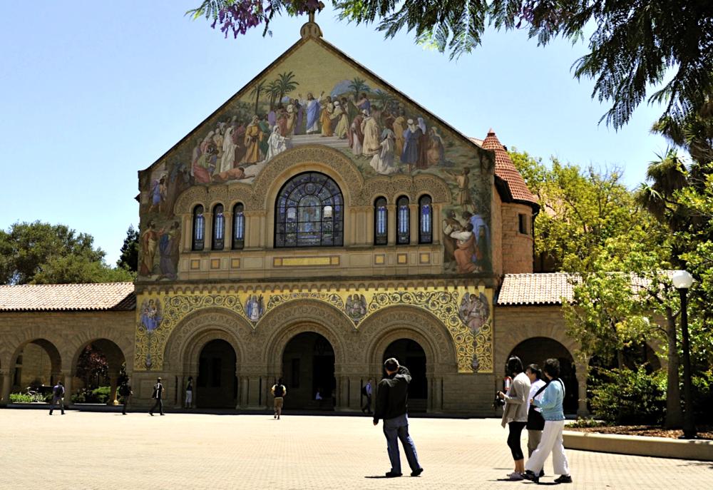 Church & Quad entrance