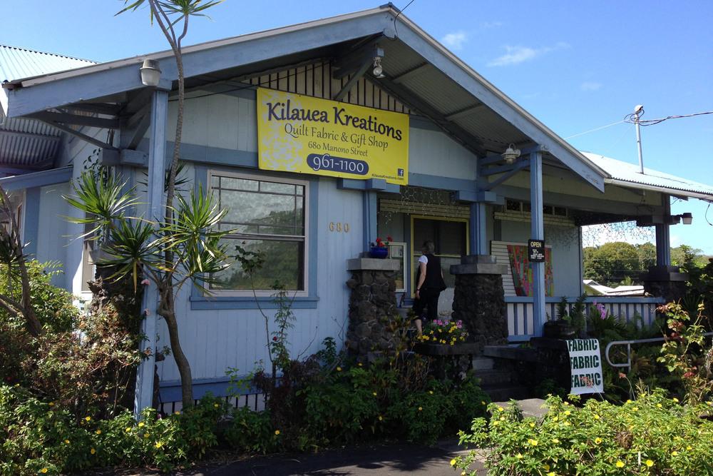 Kilauea Kreations