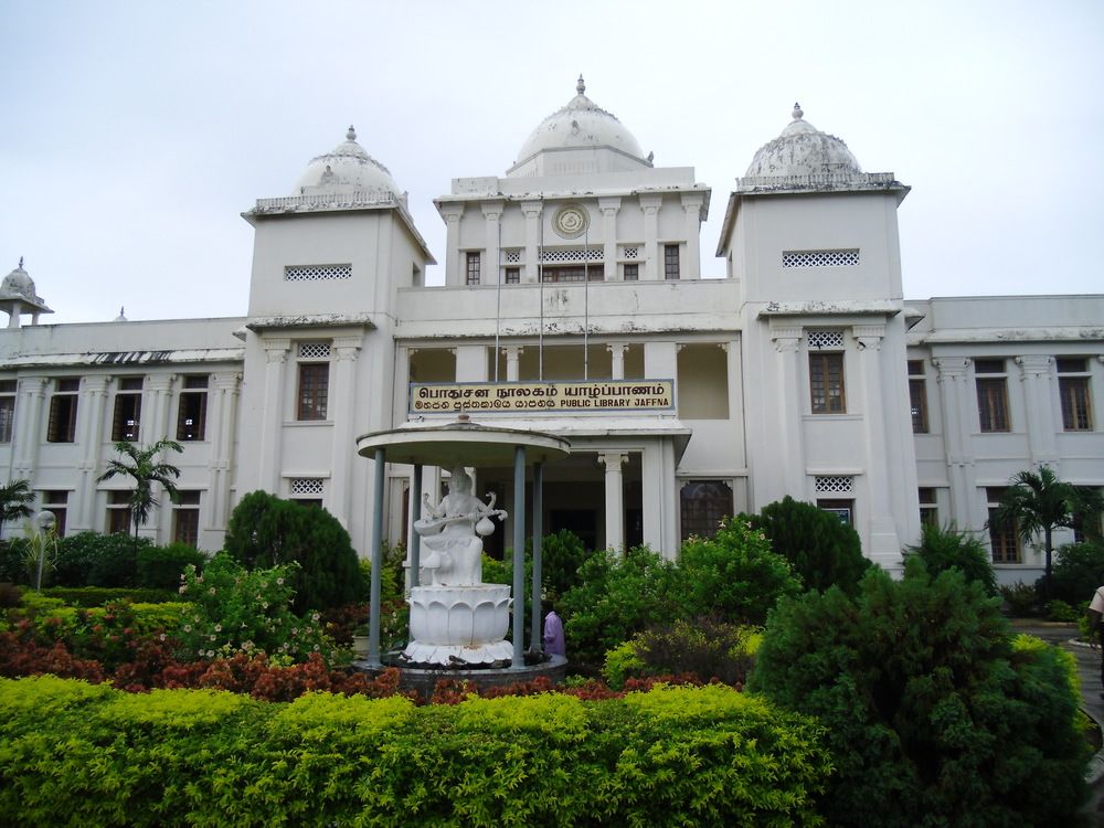 Jaffna Library Image Credit: Wallpaper222