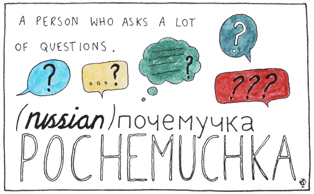 untranslatable words pochemuchka
