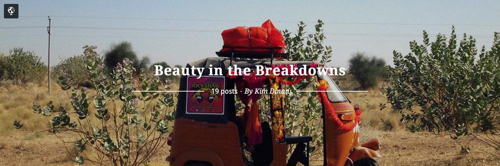 maptia, beauty in the breakdowns, kim dinan
