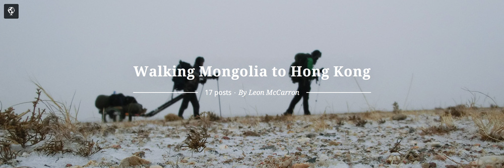 maptia, walking mongolia to hong kong, leon mccarron