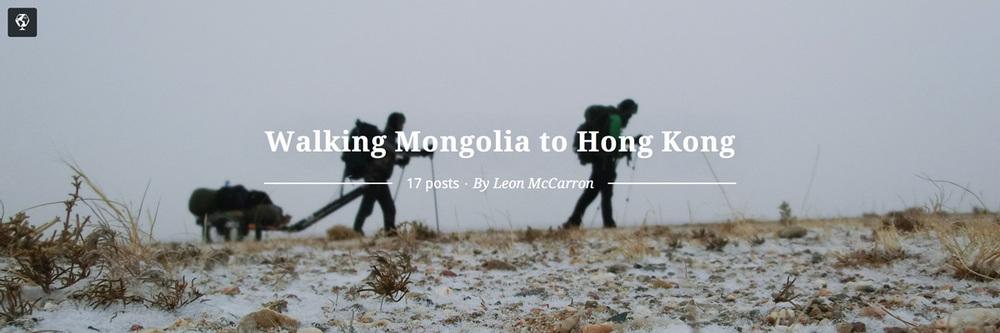 maptia, walking mongolia to hong kong, leon mccarron