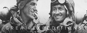 header-great-expeditions.jpg