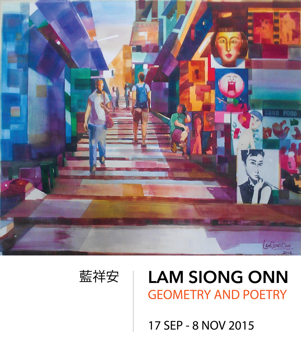 Geometry and Poetry
