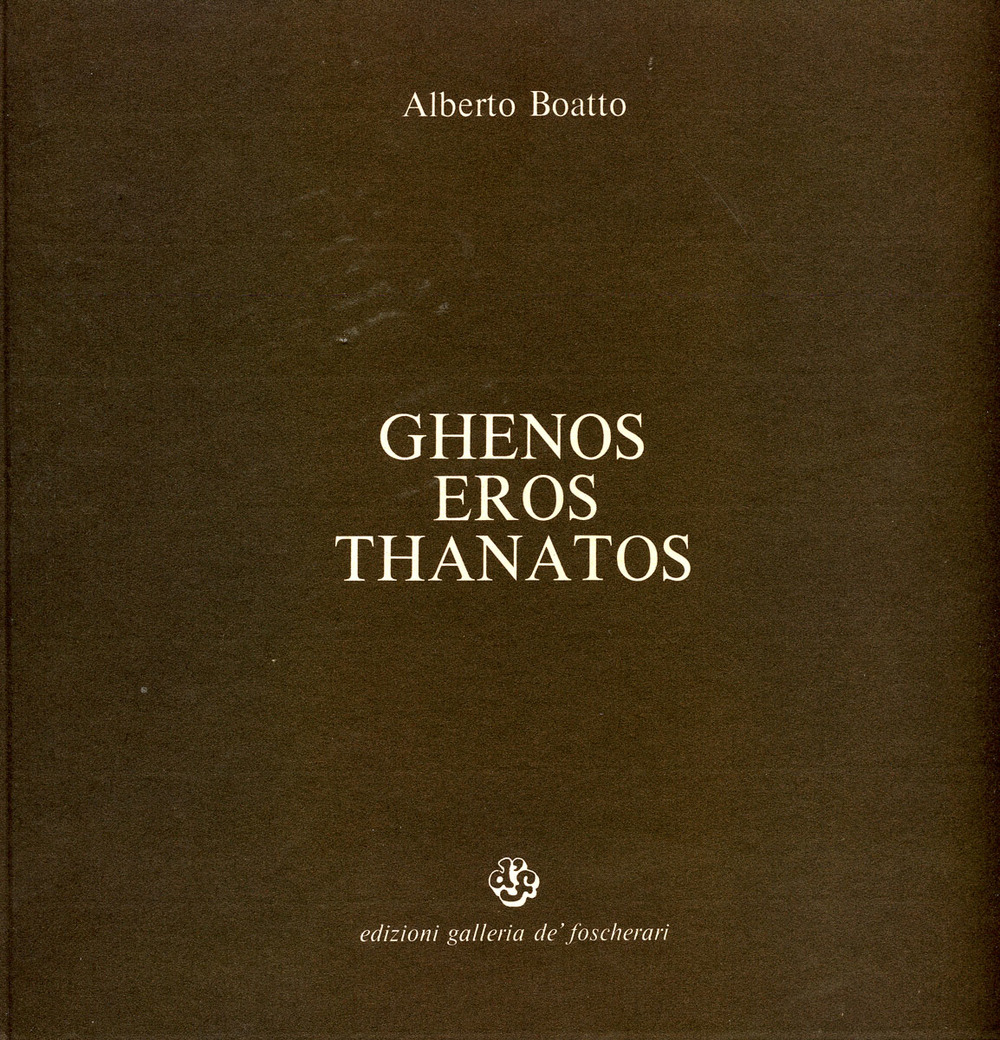 copertina ghenos eros thanatos.jpg