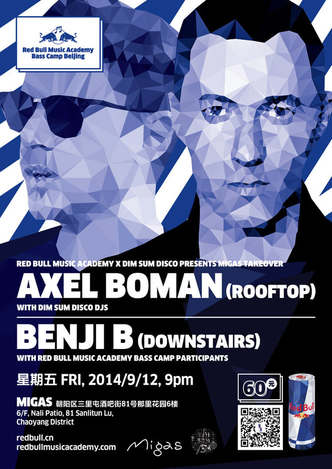 RBMA_Beijing_Bass_Camp_Benji_Axel_Poster.jpg
