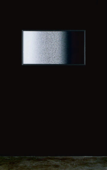 Astrominimal, 2007