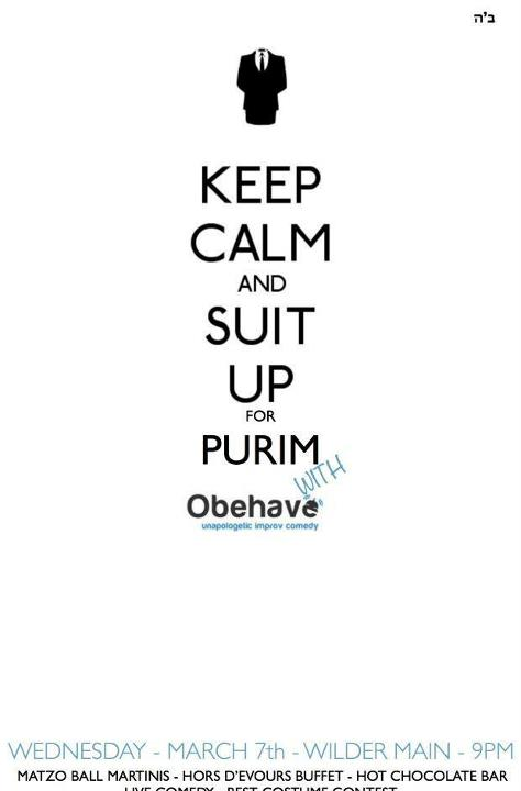 Purim Flyer.jpg