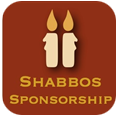 iPhoneIcon_BigShabbos (2).png