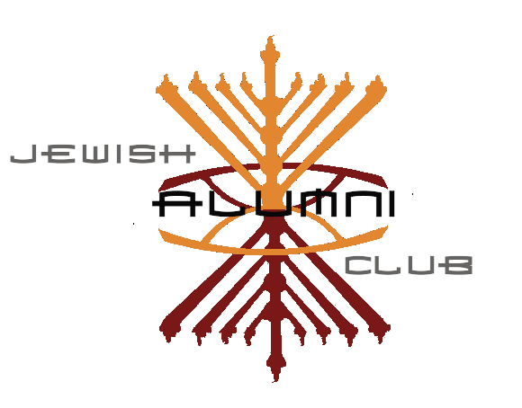 alum double logo.png