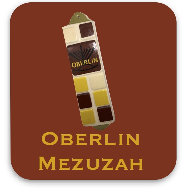 mezuazah icon.jpg