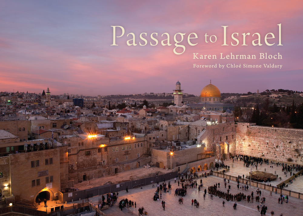 Passage to Israel (1).jpg