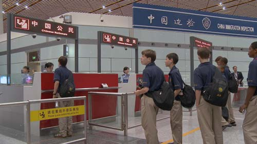 Immigration at Beijing Airport