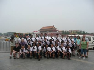 forbidden-city-group.jpg