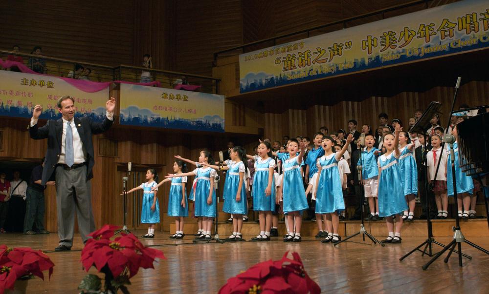 Chengdu-Concert.jpg