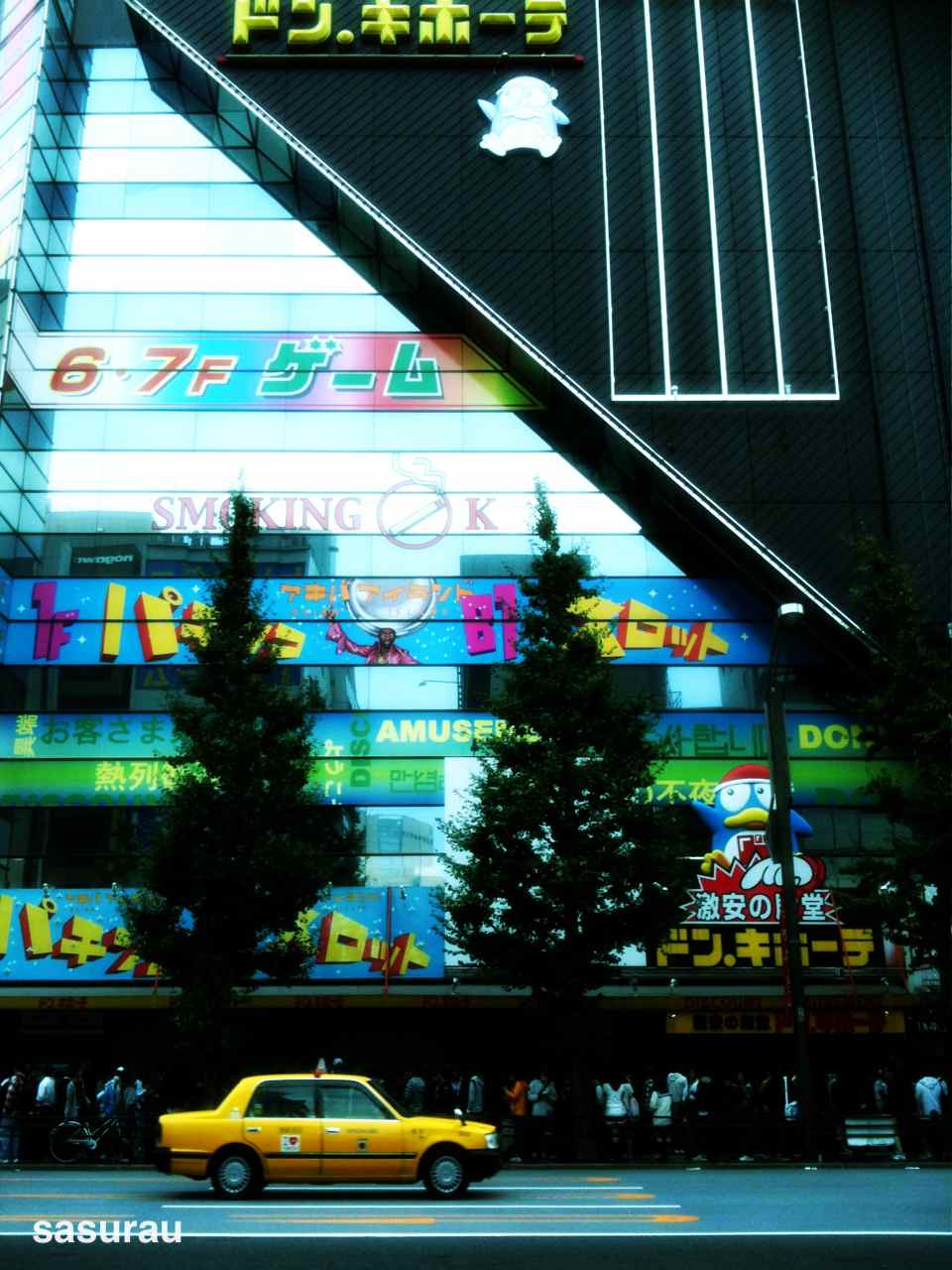 4335715-photo_by_camerakit.jpg