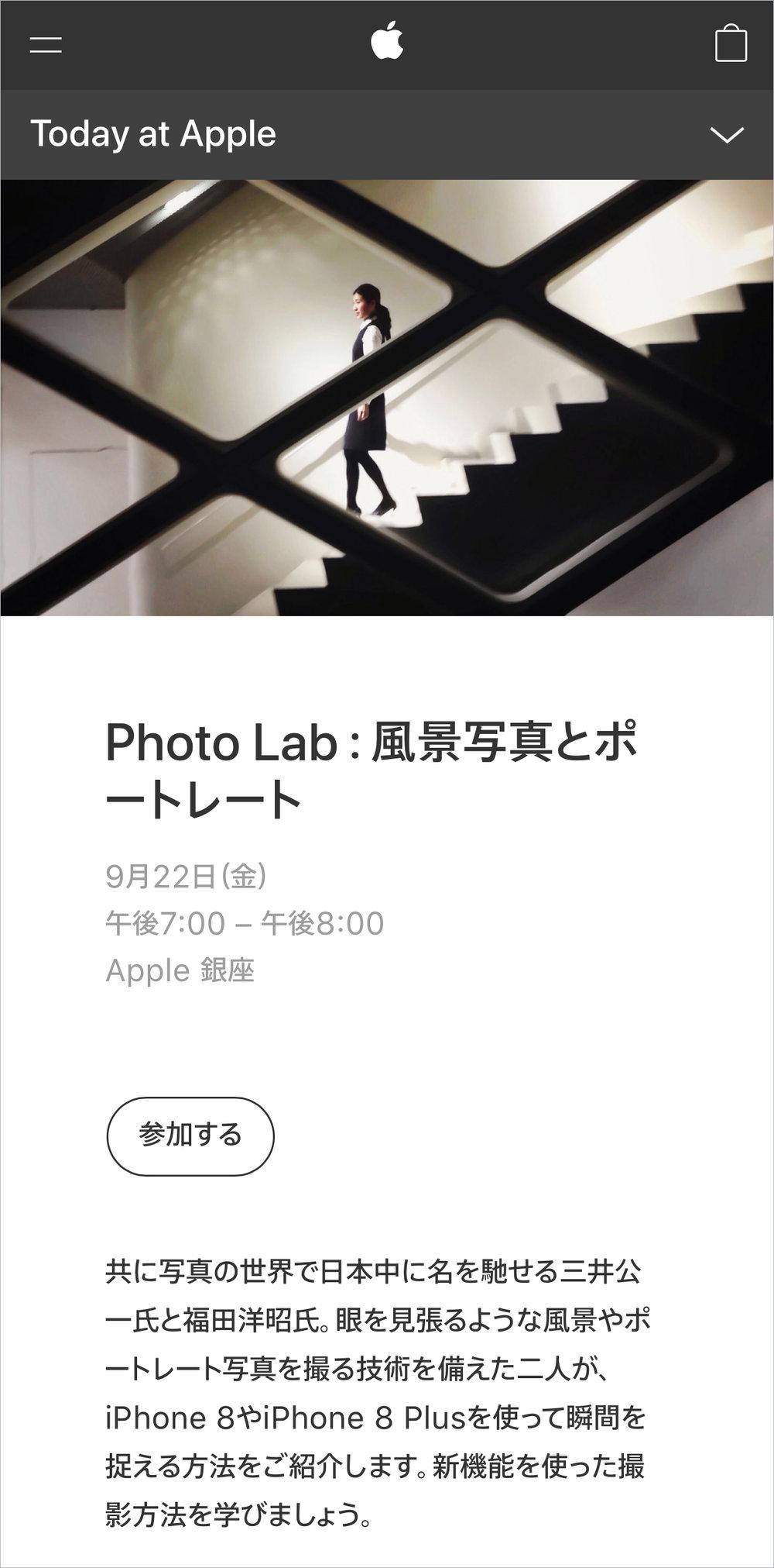 IMG_6850のコピー.jpg
