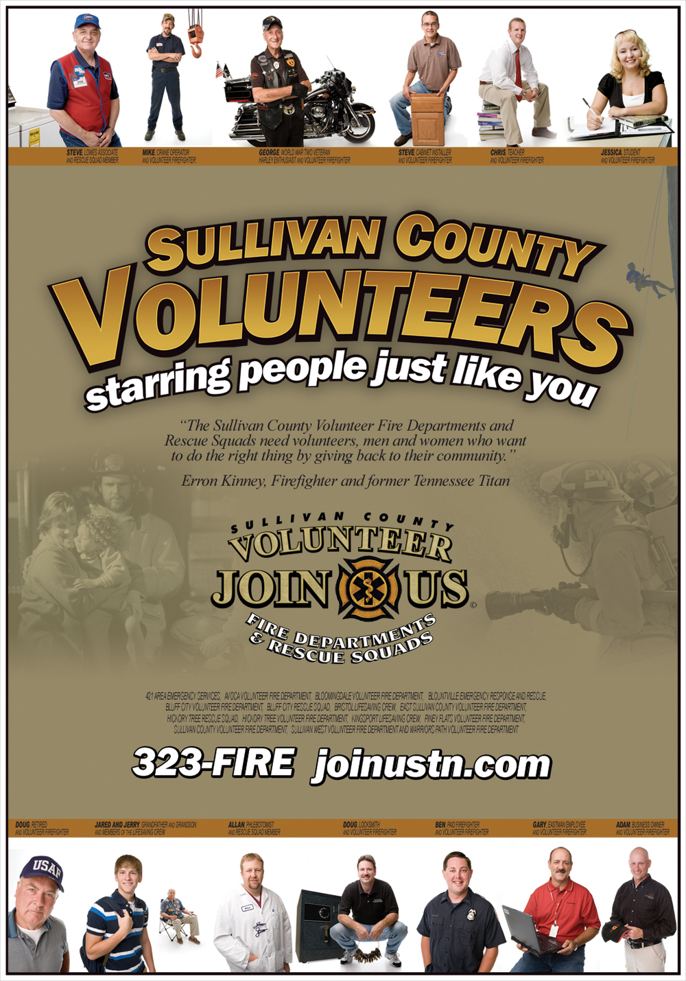VolunteerPoster.jpg