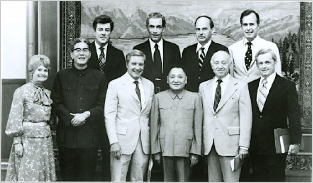 With Deng Xiaoping and Senate Delegation to China
