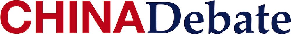 Logo-CHINADeabte-small.png