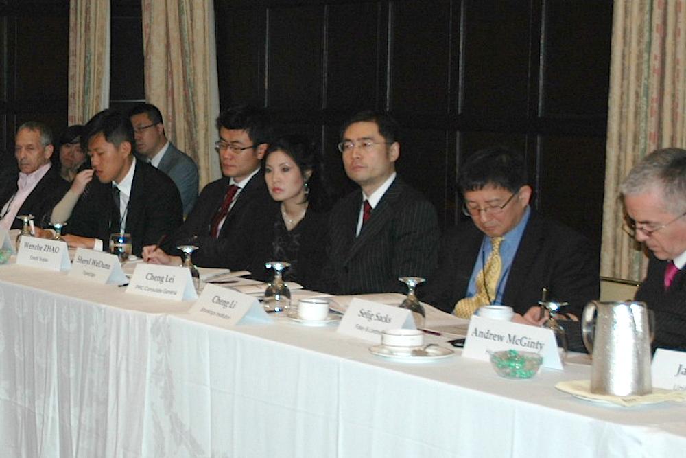 JUN 25, 2014 CHINAFundForum