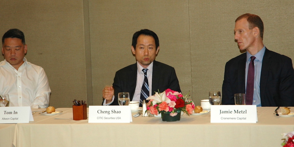 JUL 15, 2015 CHINAFundForum