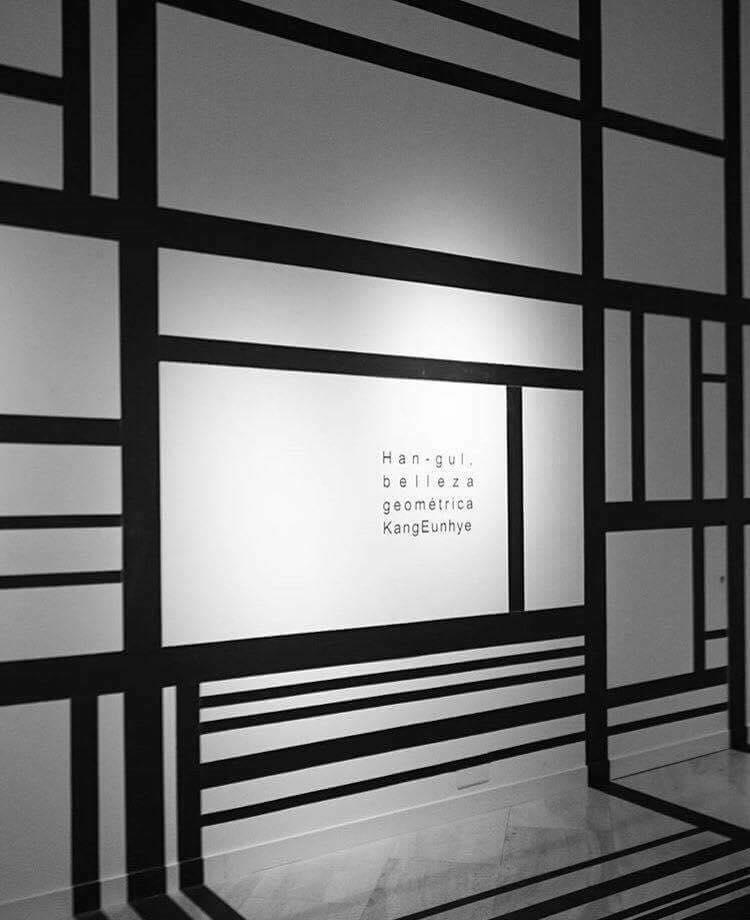 4.EunHyeKang_Han-gul, Belleza Geometrica_Gaffer tape_Site-specific installation_2016.jpg