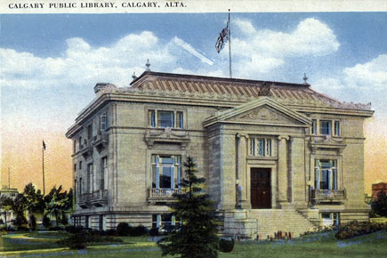Memorial Park Library before the trees dwarfed it.