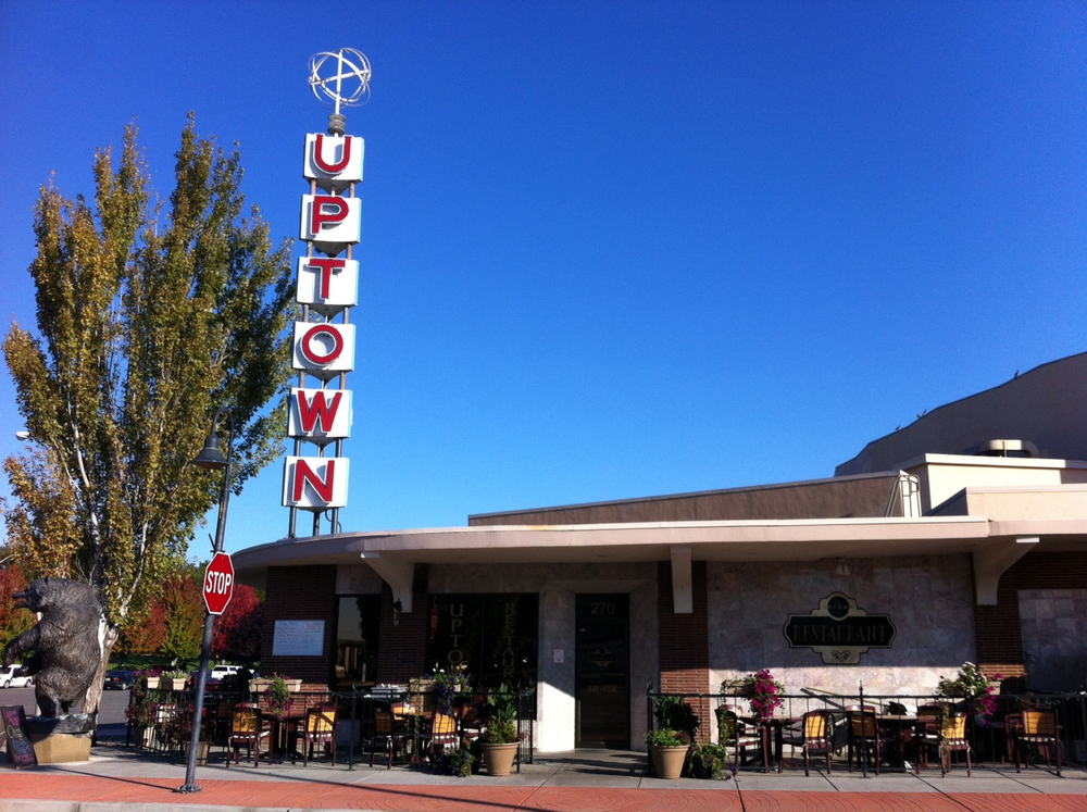 Oil Change Boise >> Flaneuring Finds at the Uptown Plaza — Everyday Tourist