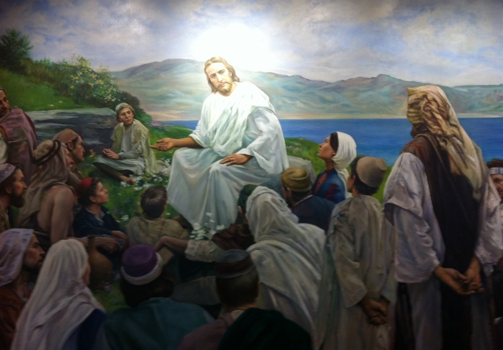 Detail of one of the paintings in the North Visitor Centre. Note the aura around Christ's head.