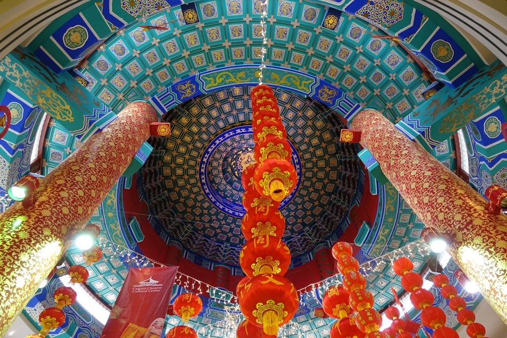 """Chinese Kaleidoscope"" (Chinese Cultural Centre, Calgary)"