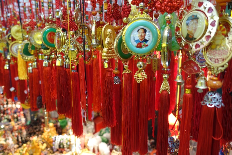 Colourful Chinatown retail display.