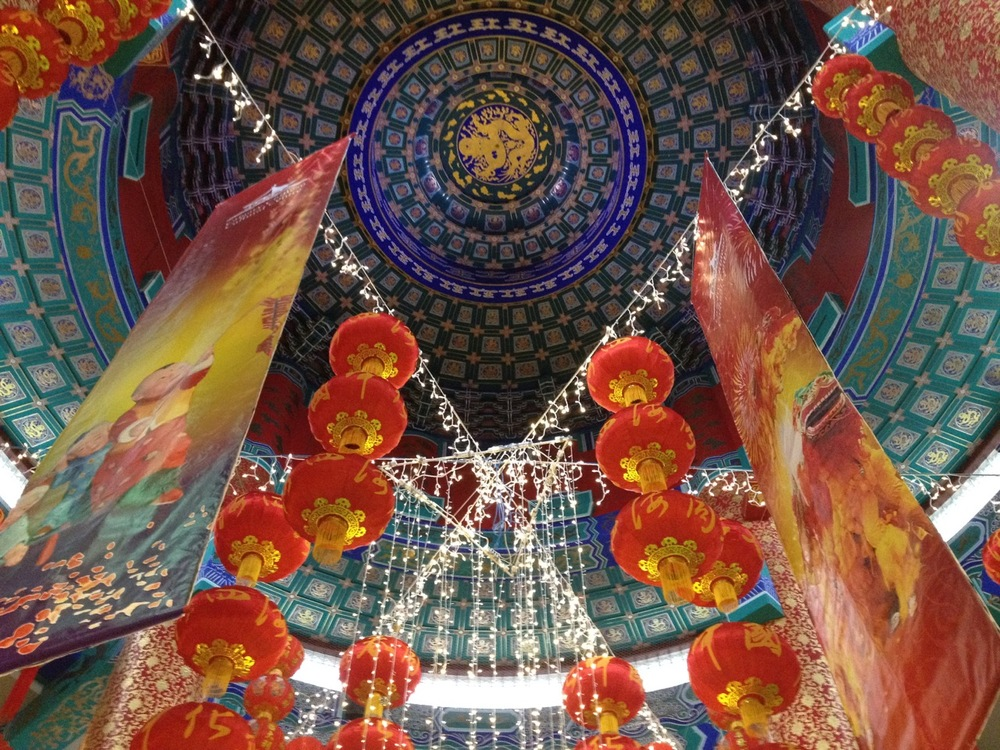 Calgary's Chinese Cultural Centre's ceiling is just one of Calgary's many off the beaten path, hidden gems.