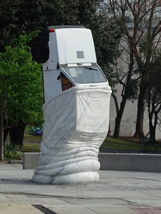 "Atlanta is known as a auto-centric city, but we found using transit was a viable option.  This fun sculpture titled ""Autoeater"" by German artists Julia Venske and Gregor Spanle is located at an intersection that is busy with cars and pedestrians in Midtown"