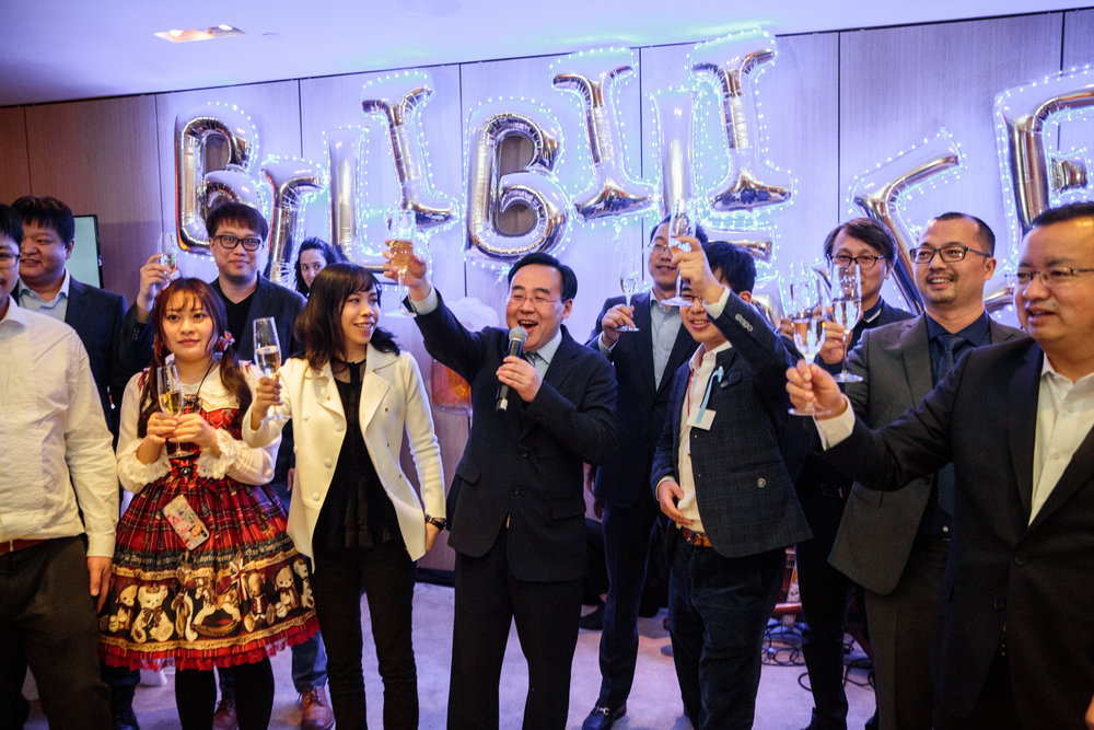 LED Lights on BiliBili letter balloons light up as guests celebrate