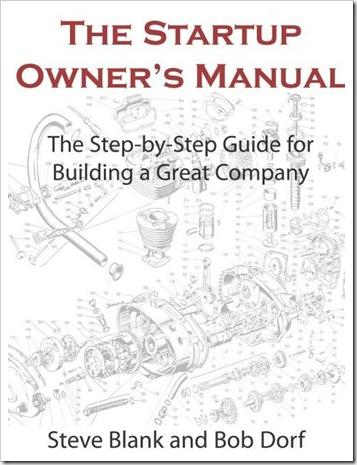 Startup-Owners-Manual.jpg